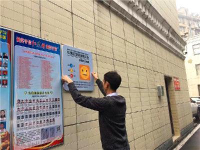 """襄陽首批284個小區掛""""紅黃藍""""牌"""