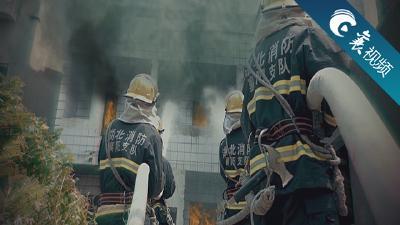 【襄视频】12月7号截止!消防支队招聘政府专职消防员