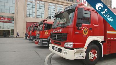 【襄视频】7台高精尖消防车列装加入消防救援支队