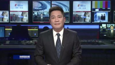 襄阳新闻 2019-12-02