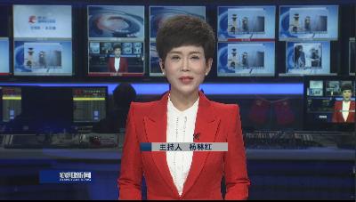襄阳新闻 2019-12-01