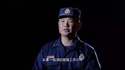 """榜上有名!12月""""荆楚楷模""""名单公布,这个襄阳消防英雄光荣上榜!"""