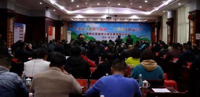 襄阳市首届研学旅行论坛在尧治河村成功举办