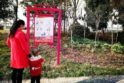 好消息!襄阳新增一消防主题公园!逛完让你秒变消防达人!