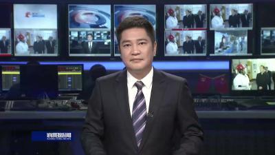 襄阳新闻 2019-12-12