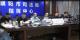 市司法局组织召开全市司法行政系统信息化工作培训会