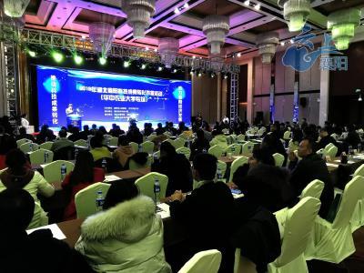 2019年湖北襄阳科技成果转化对接活动(华中农业大学专场)圆满举行
