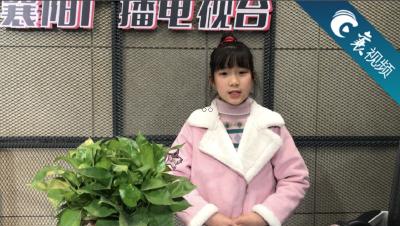 【襄视频】关于春节的小知识!
