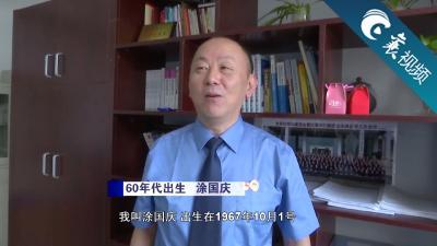 """【襄视频】检察官""""国庆""""眼中的大襄阳"""