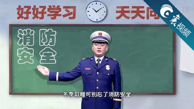 【襄视频】开课啦!这样的消防员叔叔你见过吗?