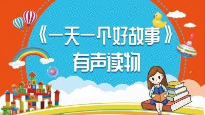1月23日狼的尊严(主播:陶子).mp3