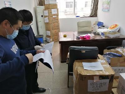 驻市检察院纪检监察组:以监督促透明 让抗疫捐赠物资物尽其用