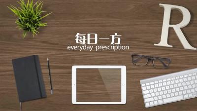 居家隔离 怎样防止坏心情?(2020-02-12).mp4