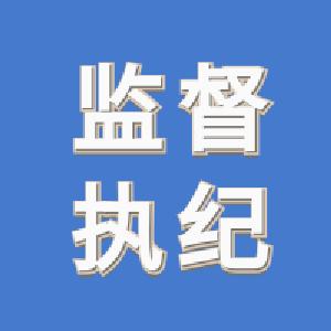 """襄州:线上线下监督 保障抗""""疫""""期间司法有序"""