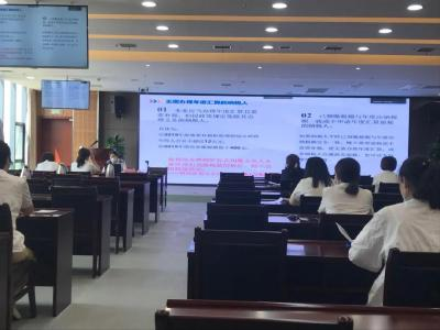 """六化建联合经开区税务局开展""""个税""""专场培训"""