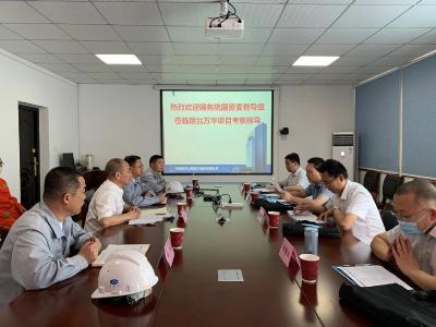 国务院国资委第九督导组到六化建万华化学HDI项目督导检查