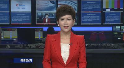 襄阳新闻 2020-07-30
