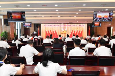 """六化建党委召开庆祝建党99周年暨""""两优一先""""表彰大会"""