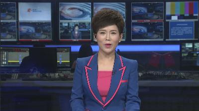 襄阳新闻 2020-07-26