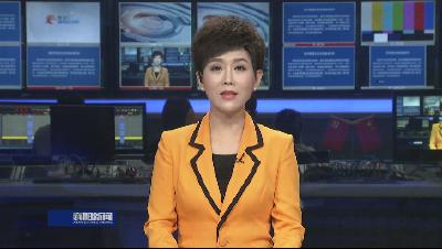 襄阳新闻 2020-07-25