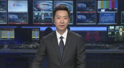 襄阳新闻 2020-08-03