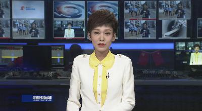 襄阳新闻 2020-08-04