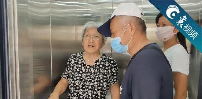 """【襄视频】老楼""""共享电梯""""入驻襄阳啦!零费用安装,自愿付费使用!"""