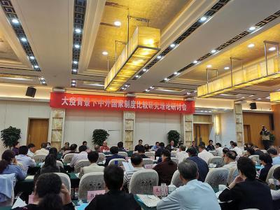 """襄阳市老年大学举办研讨会 深化 """"三爱""""主题教育"""