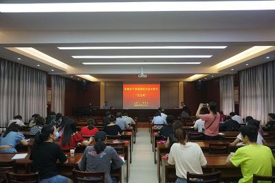 市老年大学开展《民法典》专题学习讲座