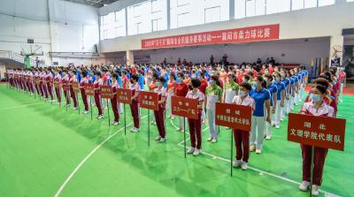 """2020年""""百千万""""襄阳市全民健身赛事活动——襄阳市柔力球比赛圆满闭幕"""