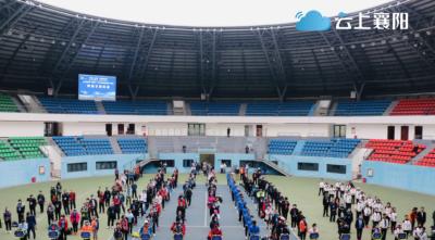 阔别9个月!湖北省老年人体育赛事在襄阳开幕