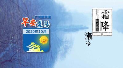 10月23日早安·襄阳 | 襄阳市区既有住宅增设电梯每部补贴10万元!