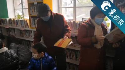 【襄视频】寒假去哪儿?社区读书!