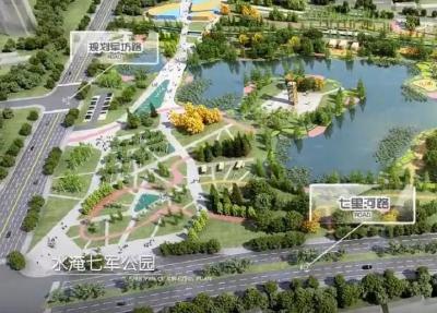 襄阳 | 十个口袋公园、三个大型公园!看看哪个在你家门口
