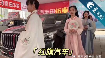 【襄视频】2021襄阳广电春季汽车消费节,寻找最可爱的销售小姐姐