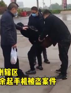 襄阳警方抓获3名盗窃嫌疑人
