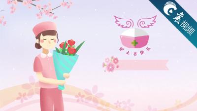 """【襄视频】""""天使""""伴你同行"""