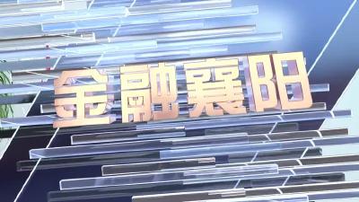 关爱老年群体 招行暖心服务.mp4