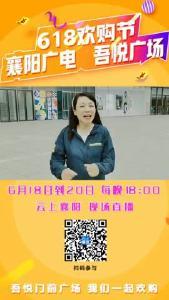 618广电欢购节最后一波福利来啦!