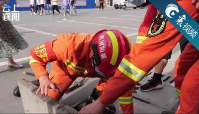 【襄视频】考生身份证掉入下水道,消防员跪地找回