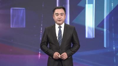 中银富登:守牢反诈底线 共建平安社会.mp4