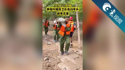 【襄视频】18名河南籍参加对越自卫反击战退伍老兵向湖北消防致敬