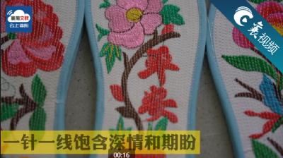 【襄视频】暖心!热心市民给消防员送鞋垫