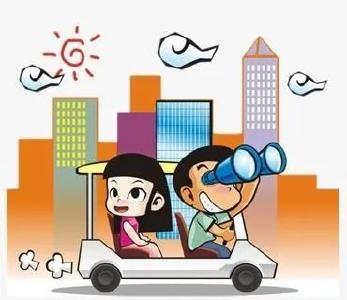 为暑期安全出游,湖北省文旅厅发布安全提示!
