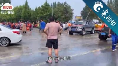 【襄视频】帮女郎记者带你感受河南新乡救援现场