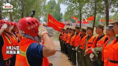 18名河南籍参加对越自卫反击战退伍老兵向湖北消防致敬