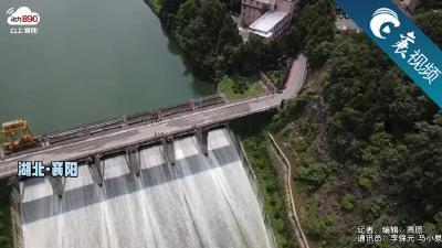 """【襄视频】""""坨子雨""""袭击南漳,三道河水库紧急开闸泄洪"""