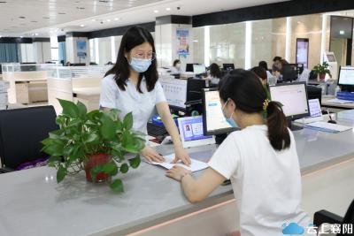 市市场监管局:推广应用企业电子证照和电子印章   让市场主体准入更便捷