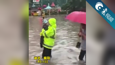 【襄视频】暴雨天,襄阳人谢谢你们的守护