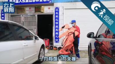 【襄视频】救援,我们是专业的!南漳蓝天救援队直奔新乡救灾